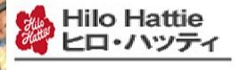 世界市場 アジアン雑貨 ハワイアン雑貨 ヒロ ハッティ Hilo Hattie